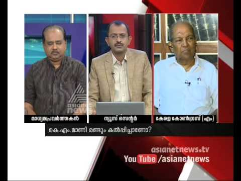 'Mani urges CM to remove George as Chief Whip'? : Asianet News Hour 26th March 2015