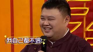 [2019春晚进行时]专访:相声《妙言趣语》岳云鹏 孙越| CCTV春晚