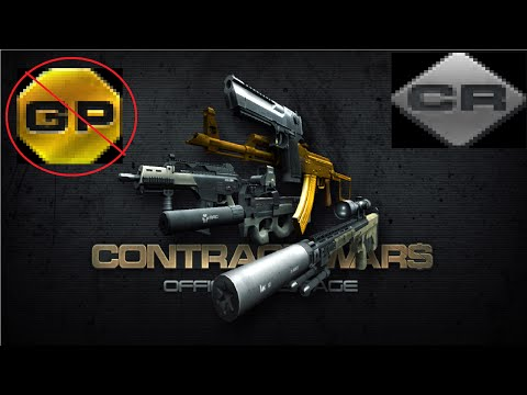 Contract Wars - All CR-guns montage