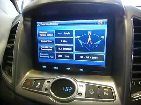 Jj Auto Sales >> WRECKING 2013 HOLDEN CAPTIVA SAT NAV UNIT, CG SII (J14102 SATNAV) - YouTube