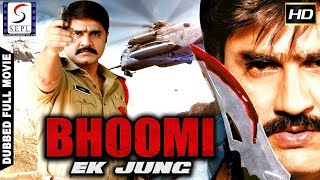 Bhoomi Ek Jung - South Indian Super Dubbed Action Film - Latest HD Movie 2019