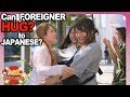 Can Foreigners hug Japanese? How FAR Japanese girls and boys go when greeting a foreigner thumbnail