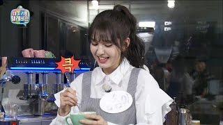 【TVPP】Somi(I.O.I) - Weird Latte, 소미(아이오아이) - 충격과 공포의 강된장 라떼 @MLT