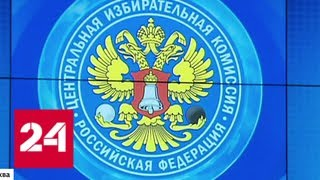 Позицию Путина будут разъяснять его доверенные лица - Россия 24