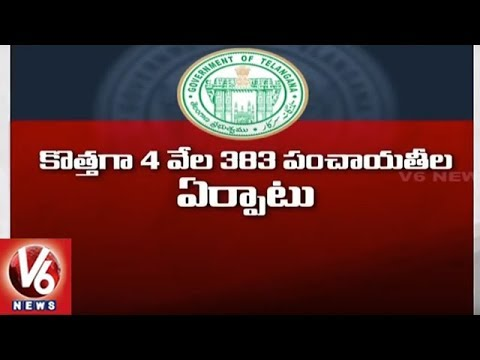 Telangana State To Get 4,383 New Gram Panchayats From August 2nd | V6 News