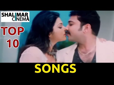 South Indian Top 10 Romantic Video Songs Back To Back video