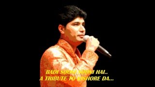 Badi Sooni Sooni Hai - Cover
