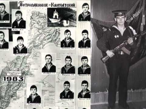 Морским пограничникам - Посвящается....mpg