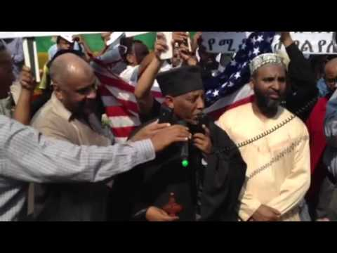 bilal tube - Ethio American Muslims demonstration @ washington infront of state department 2 Aug 201