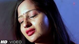 Karyo Ke Kasoor | Rekha Rao Sad Video Song | DASTOOR Rajasthani Movie 2013 Songs