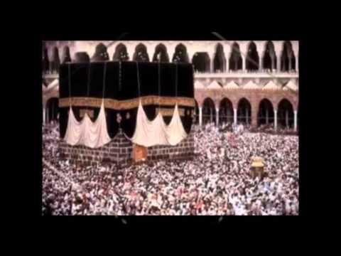 Imam Mahamadou Diarra 99 noms3 m4a
