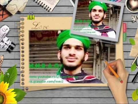 Saba Dar-e-mustafa Te Jaa Ke - Hafiz Ahmad Raza Qadri video