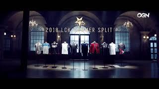 LCK Summer 2018 Intro - Matter of Time by Jordan Baum, Michael McNamara, Travis Margis TRIBE