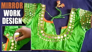 Best Mirror Work Design With Glue For blouses/ kurtis/sarees/dreses/design your own blouse in Telugu
