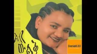 ethiopian amhara  music-gonder