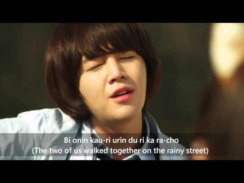 Love Rain OST - Jang Keun Suk 'SarangBi'