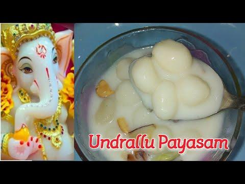 VinayakaChaviti Special Undrallu Payasam l Ganapathi Special Undrallu Payasam l Pala Talikalu