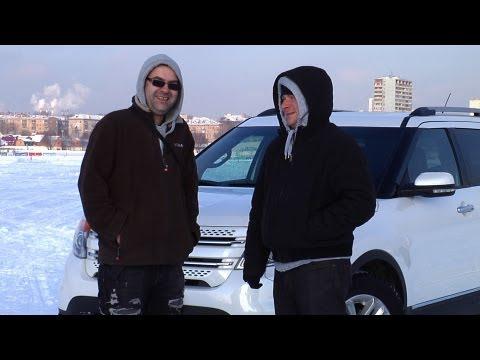 Ford Explorer Тест-Драйв