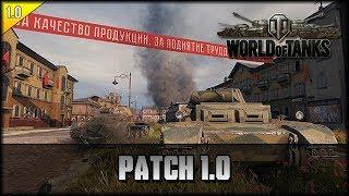 World of Tanks - 1.0 - Endlich hübsch! Stream ab 17:30! [ deutsch 🐄 gameplay ]
