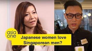 What do Japanese women love about Singaporean men?