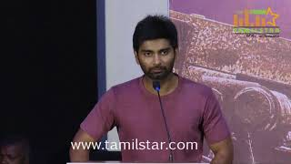 Sema Boadha Agatha  Movie Press Meet | Atharvaa | Mishti