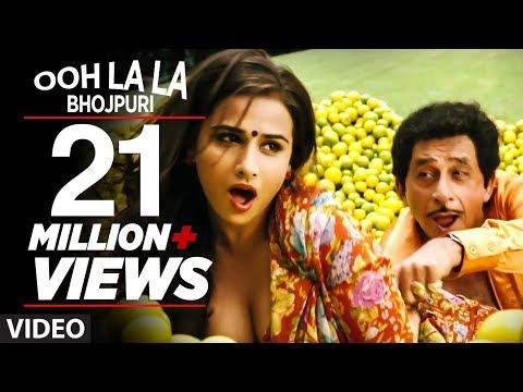 Ooh La La Bhojpuri Version - Dirty Picture Feat. 'Boombat' Vidya Balan | Hot Indian Song