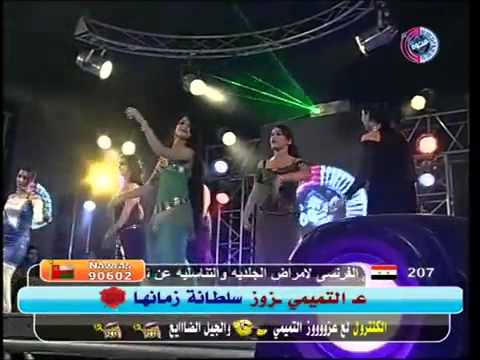 Arab Dance Choha Bnat arab Ghinwa Tv Maroc Liban Algerie #4 video