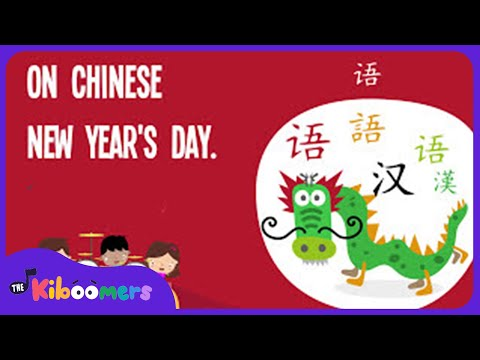 Chinese New Year Song for Kids | Chinese Dragon Dance for Children | Chinese New Year for Kids