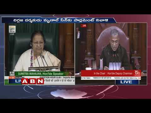 Triple Talaq Bill in Rajya Sabha | Oppositions All Set to Oppose | ABN Telugu