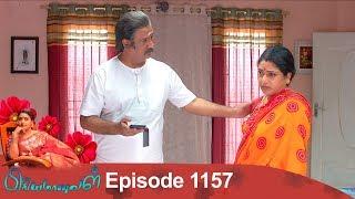 Priyamanaval Episode 1157, 30/10/18