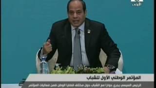 بالفيديو.. السيسي: قانون التظاهر صدر في ظروف صعبة للحفاظ على الدولة