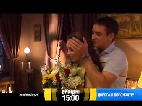 Дорога в пустоту на телеканале Украина