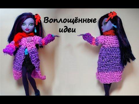 Как сделать телефон для кукол из резинок