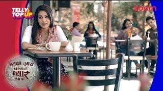 'Hum Ko Tumse Ho Gaya Hai Pyar Kya Kare' First Look  | #TellyTopUp