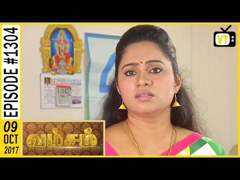 Vamsam - வம்சம் | Tamil Serial | Sun TV |  Epi 1304 | 09/10/2017 | Vision Time