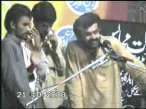 Koi Jalda Hai Ta Jalai - Qasida - Qazi Waseem Abbas video