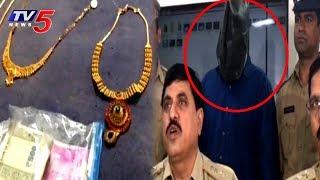 మామా ఇంటికే కన్నం వేసిన అల్లుడు | Son In Law Held For Robbery In Uncle's House