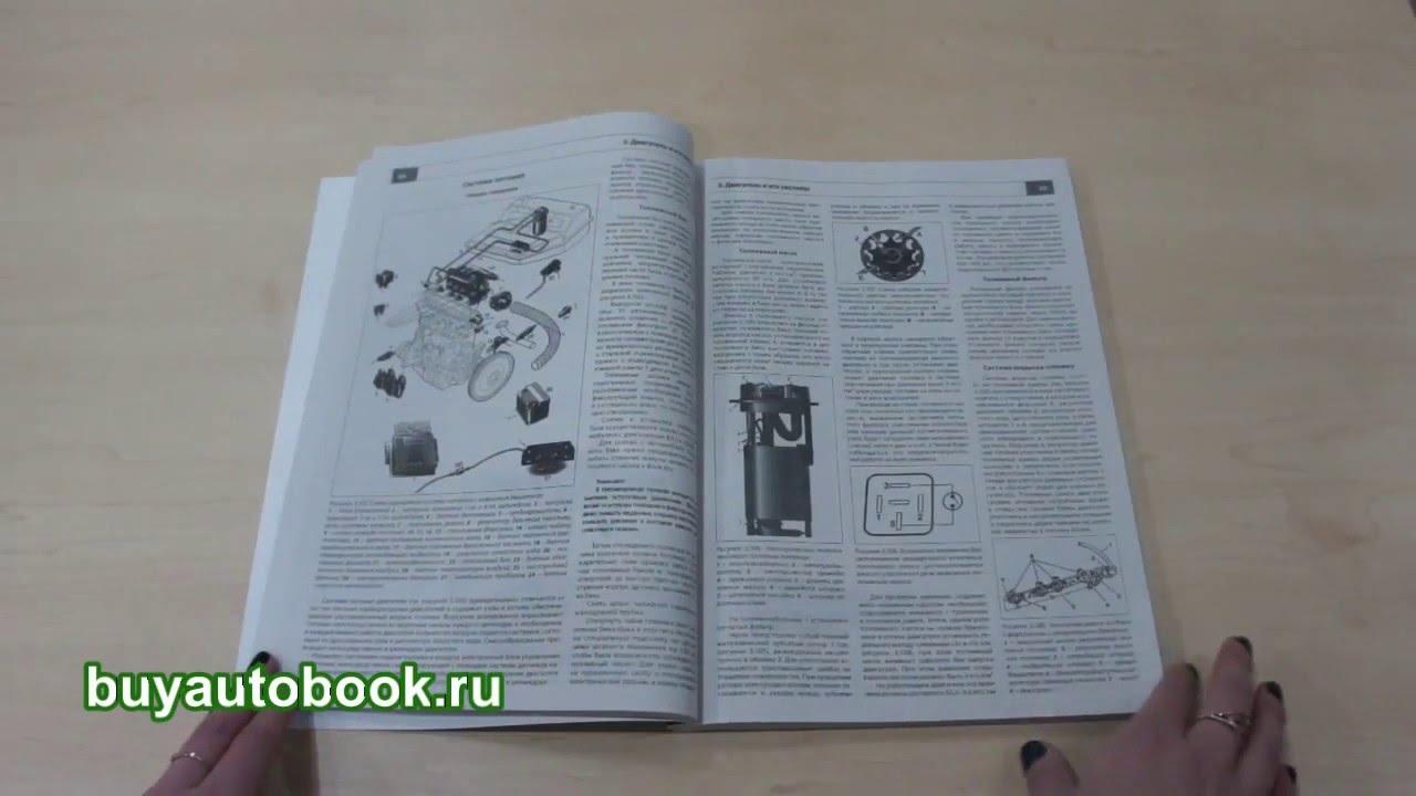 инструкция по эксплуатации москвич 412 читать