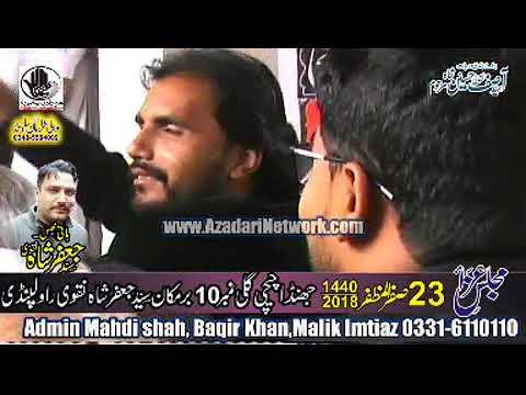 Zakir Hammad Raza haideri 23 Safar jhanda chichi Rwp 2018