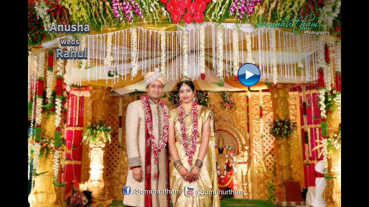 U srinivas wedding