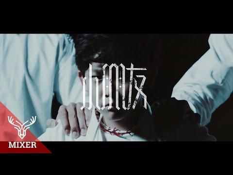 Mixer Little Child Official Music Video