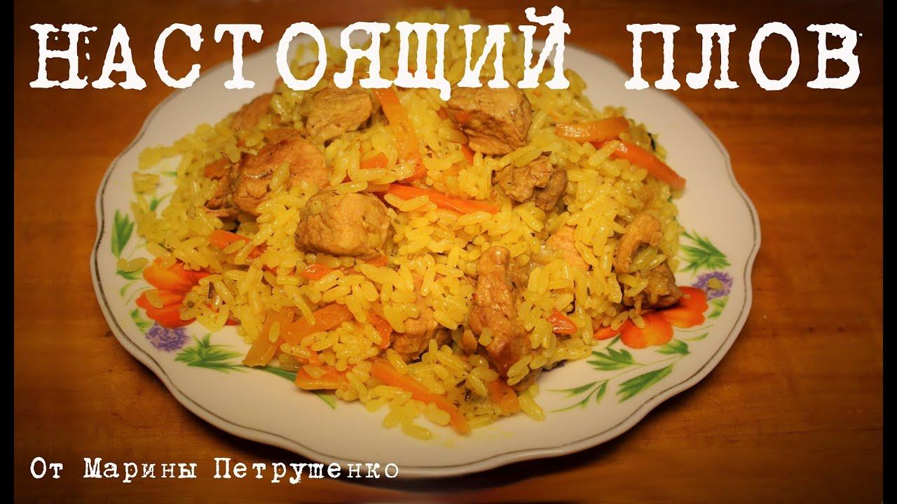 Вкусный рассыпчатый плов из свинины рецепт пошагово