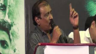 Marumugam - Marumugam Tamil Movie Audio Launch Event Function Part 1