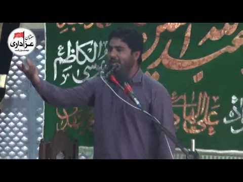 Zakir Salman Ali Muhammadi | Majlis e Aza 17 Zilhaj 2017 | Masiab |
