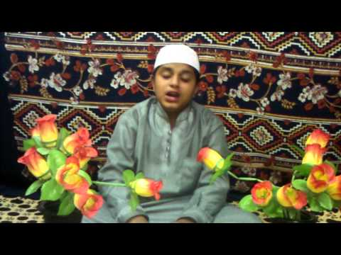 Dare Nabi Par By Syed Abdul Farooq Ahmed video