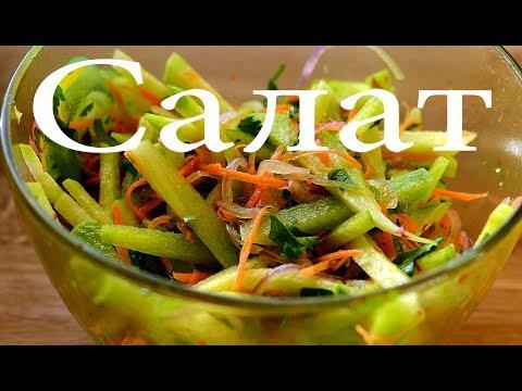 Сочный салат из зеленой редьки
