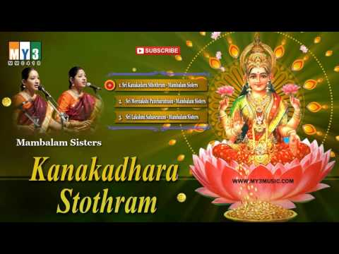 Kanakadhara Stotram   To Become Rich By Mambalam Sisters
