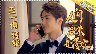 15  Man   Man                 Yibo Cut           Tv