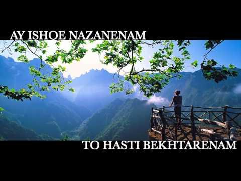 Sajjad Anwari - joonam Toro Mekham Lyrics 2012 Hd - NEW AFGHAN...