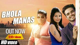 Raju Punjabi New Song 2017 | Full 4K Video | Bhola Manas | Shikha Chaudhary |